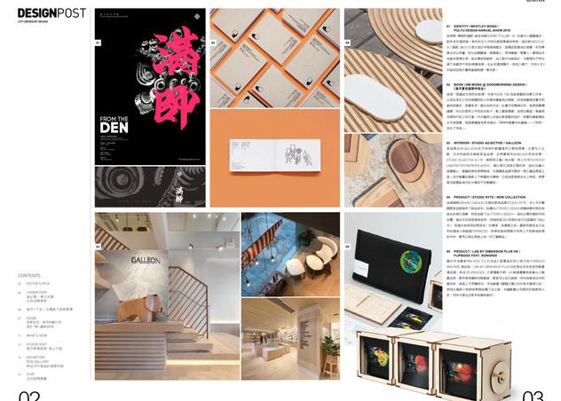 501_designpost_web-3.jpg