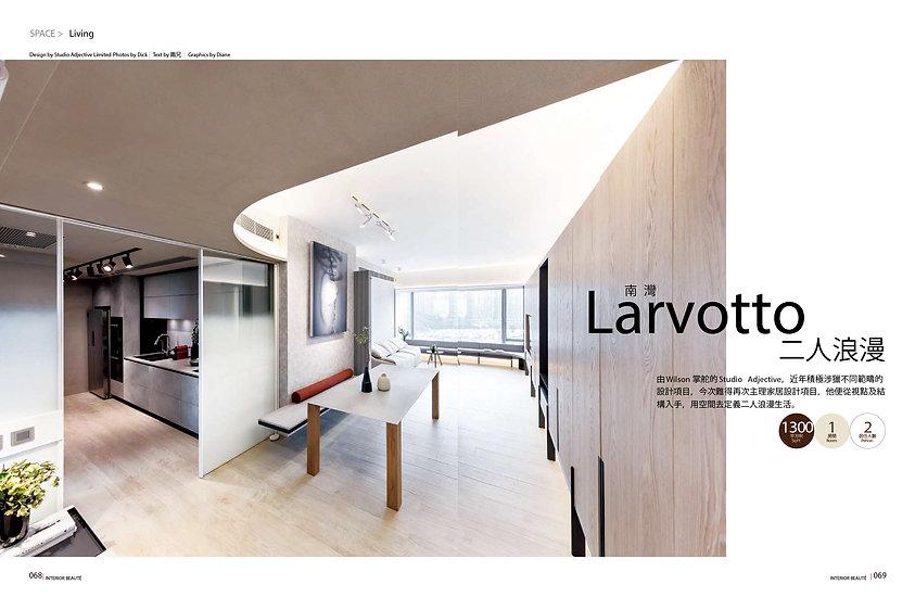 Studio Adjective Lavotto 南灣 住宅室內設計 Studio Adjective