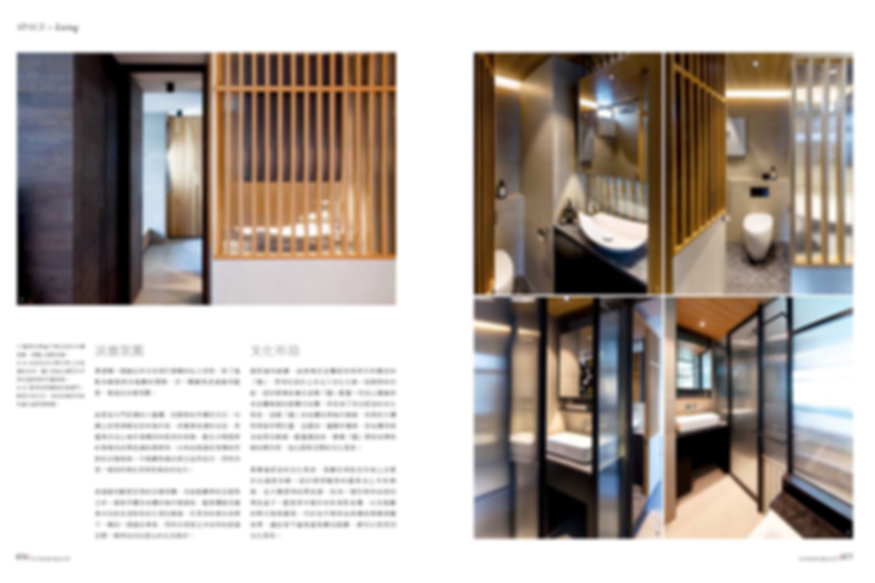 Taikoo Shing interior design by Studio Adjctive