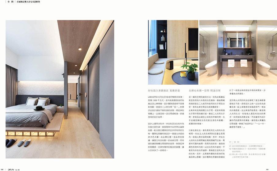 空間-香港 STUDIO ADJECTIVE 住宅 LARVOTTO-3.jpg