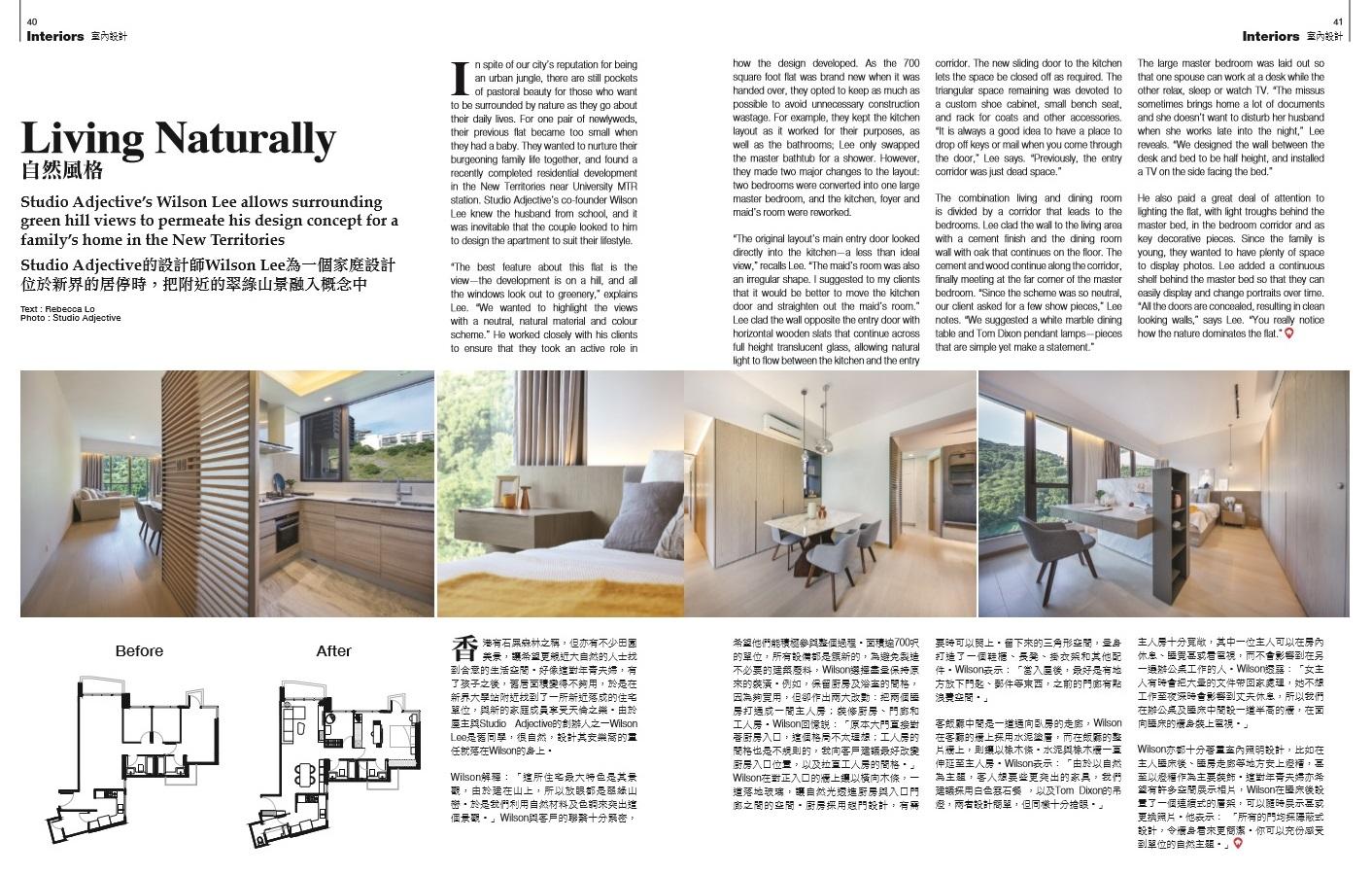 Squarefoot Magazine