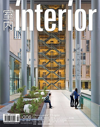 Taikoo Shing Interior Design 室內 雜誌  Studio Adjective