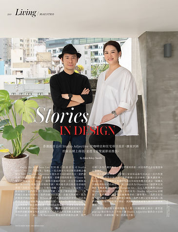 Vogue Hong Kong Studio Adjectie Objectiv Hong Kong Interior Designer Hong Kong Designer Picks Living Maestro Stories in Design FELT Direct, Kinfolk, Tripodal Stool, Issey Miyake Pleats Hat, Emily & Wilson, Adjective