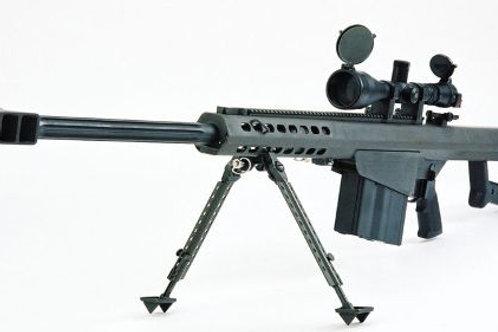 Barret Mitrailleur - Sniper : Premium [300]