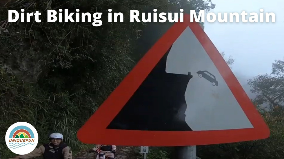 Motocross in Ruisui Mountain.mp4
