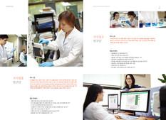 식품연 국문 브로슈어-2.jpg