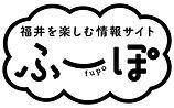 ふーぽロゴ.jpg