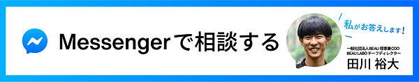 m-contact.jpg