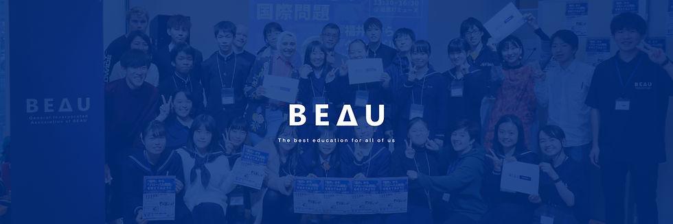BEAUseason4_アートボード 1-11.jpg