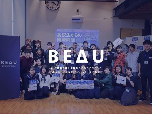 BEAUseason4-07.jpg