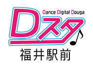 dsta_logo.jpg