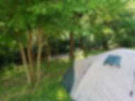 Acampada junto al Rio