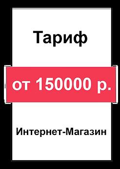 инетмаг.png