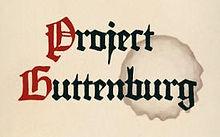 projectgutenberg.jpg