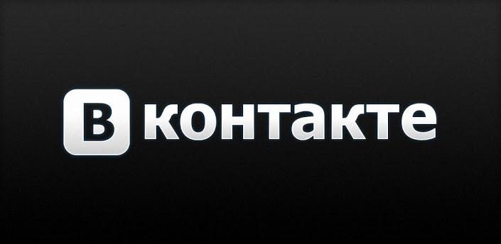 Drawatar.com Вконтакте