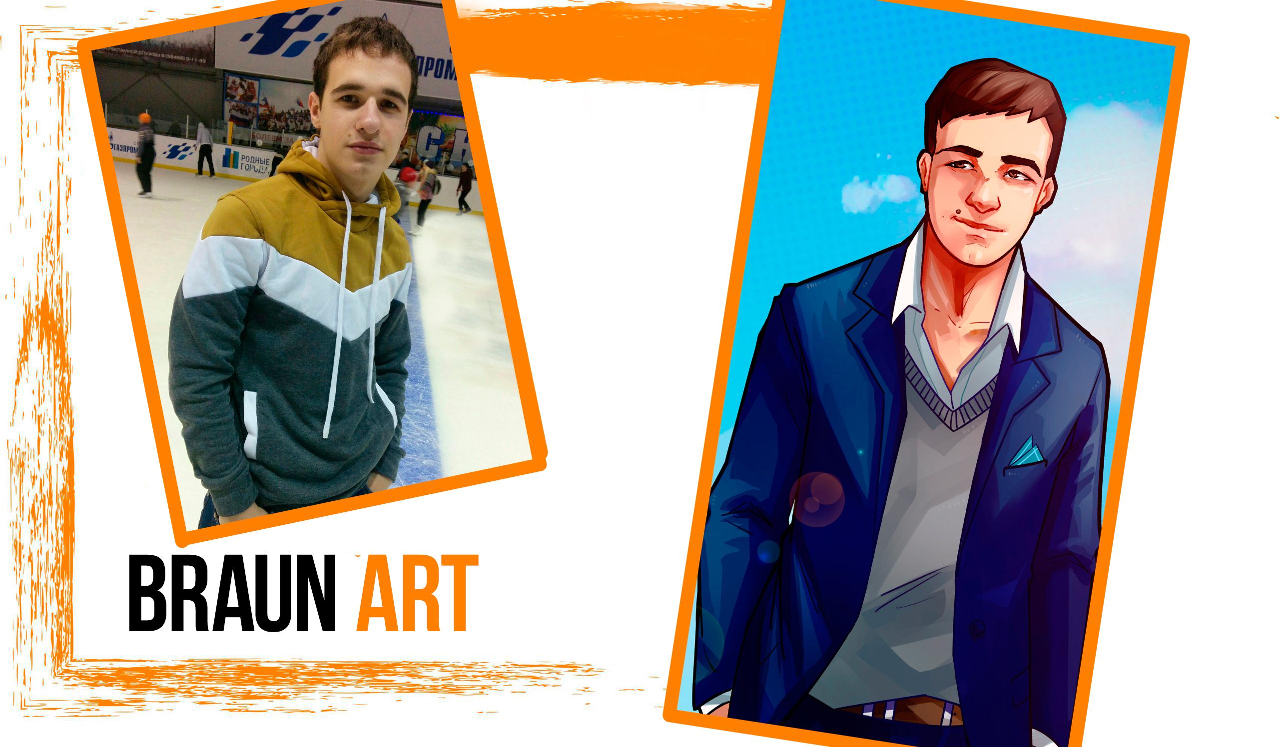 Портрет в стиле Braun Art