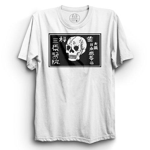 Death Skull Tee