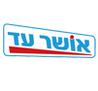 Logo-Osher.png
