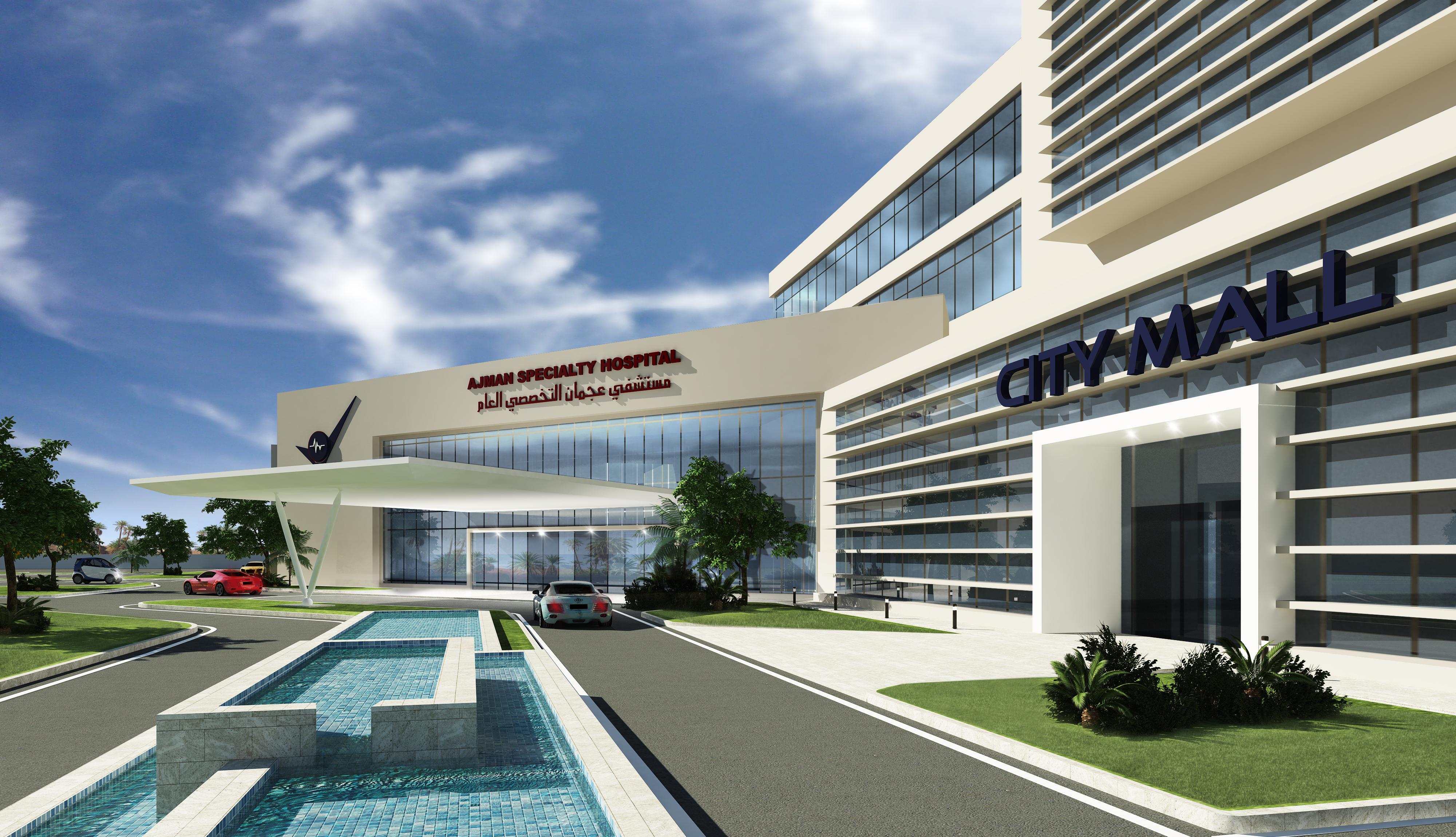 Ajman Hospital