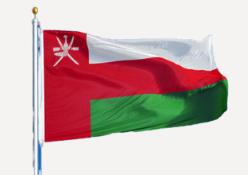 علم سلطنة عمان