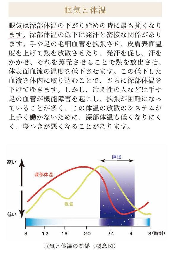 2-1-2.jpg