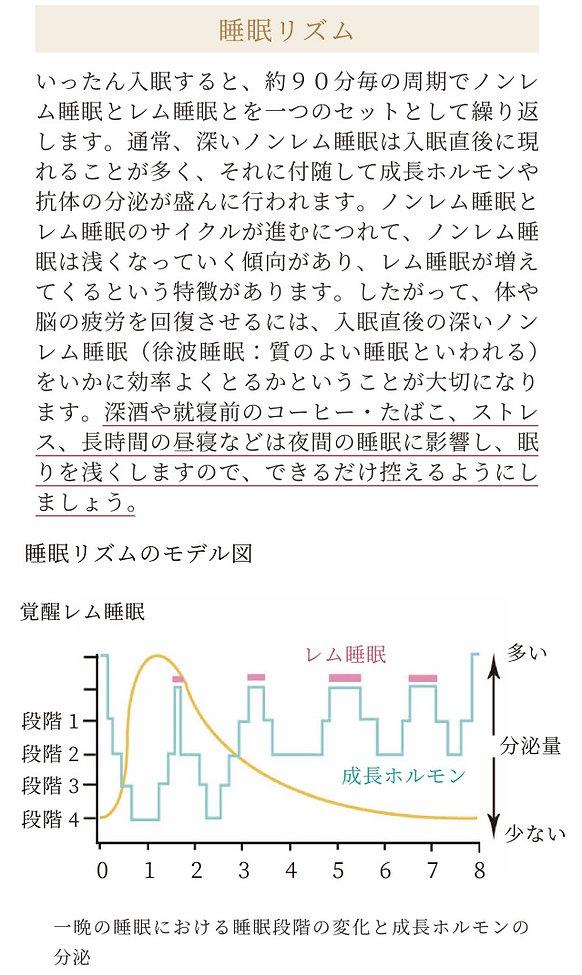 1-4-3.jpg