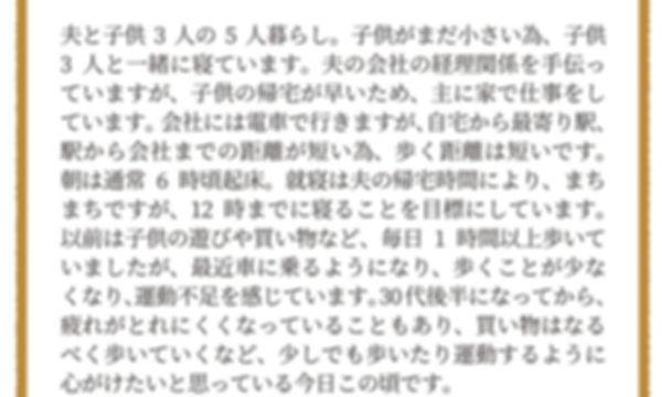 一般ライター5.jpg