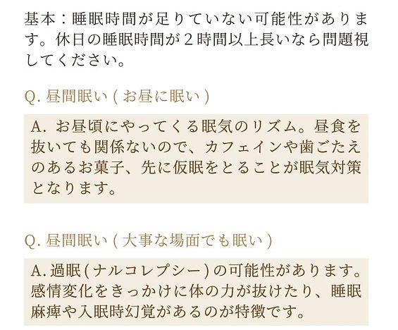 質問4.jpg