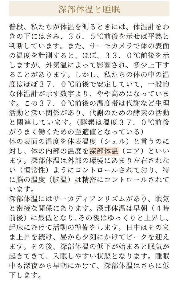 2-1-1.jpg