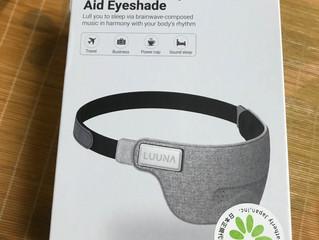 睡眠IoTグッズのスマートアイマスクLuunaを試してみました!
