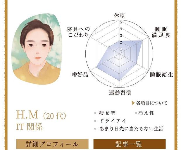 MH.jpg