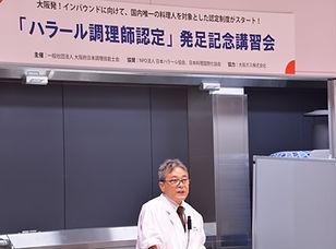 室田大祐.JPG