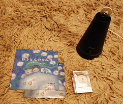 音と香りと光のシンフォニーで、無理なく快適な眠り!「Sleepion3(スリーピオン3)」を試してみた!