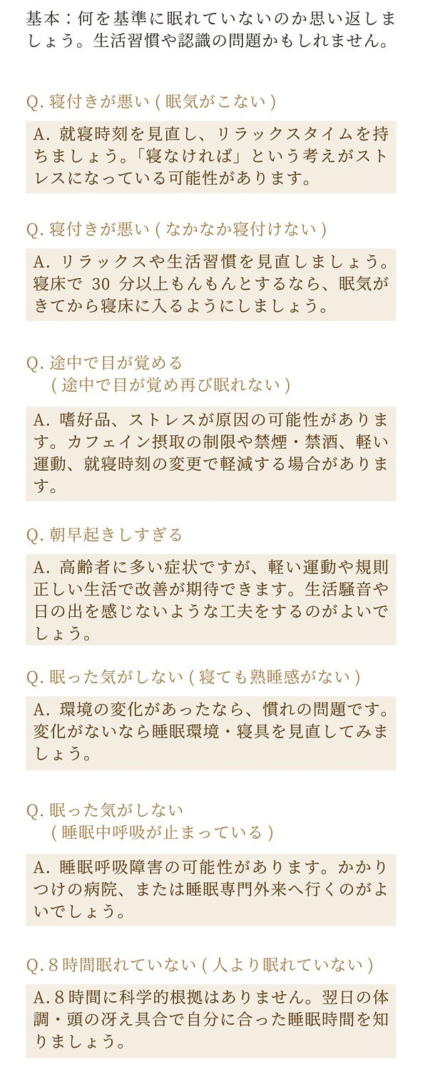 質問2.jpg