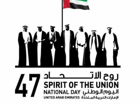 National day in UAE