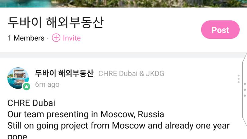 Band Open for Korean Investors