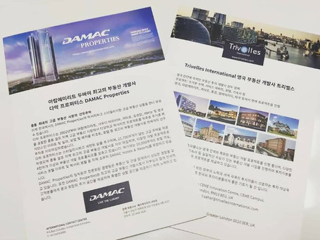 Damac Properties Korean brochures