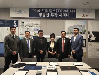 Trivelles International, UK Property Investment Show in Seoul, Korea