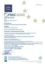 카소돔 EURO FSSC22000 최초 인증서(2017년09월).jpg