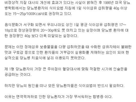 """[연합뉴스]당뇨 걱정 끝!! 당뇨환자용식품 """"카소 Sol -70"""""""