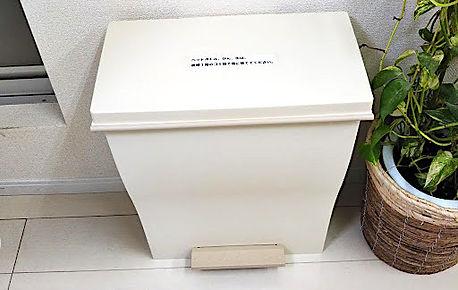 足踏みゴミ箱2.JPG