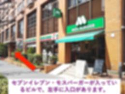 ⑥横浜中央改札_セブンイレブン.jpg