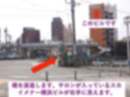 ⑤横浜中央改札_スカイメナー横浜 .jpg