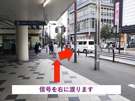 ②駅前交差点.jpg
