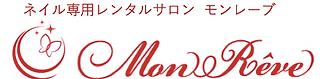 文字+ロゴ.png
