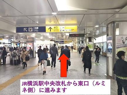 ①横浜中央改札_駅.jpg
