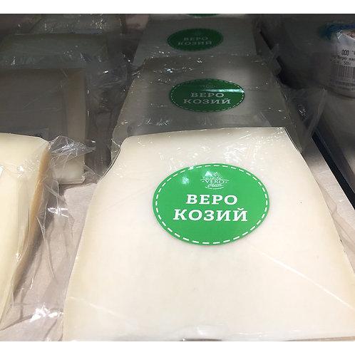 ВЕРО КОЗИЙ ( от 300 грамм)