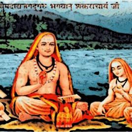 Le Veda ou les Origines de la Connaissance