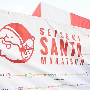 Santa Claus Marathon