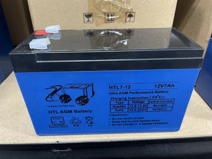 12v 7ah NBN , Alarm battery